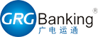 www.grgbanking.com